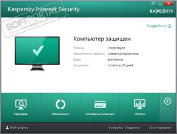 Kaspersky antivirus 2018 free for 1 year, 365 days (legal) youtube.