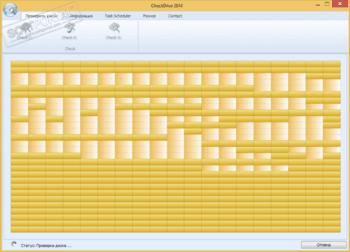 Abelssoft CheckDrive