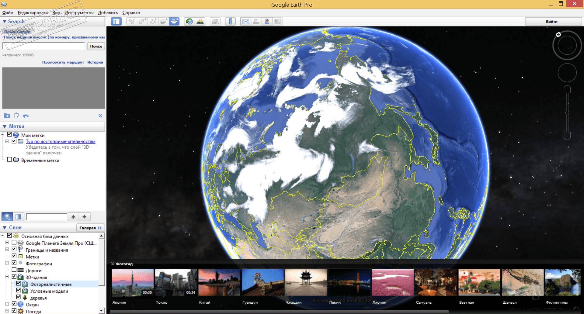 Скачать программу бесплатно google earth мкс программа зубр скачать