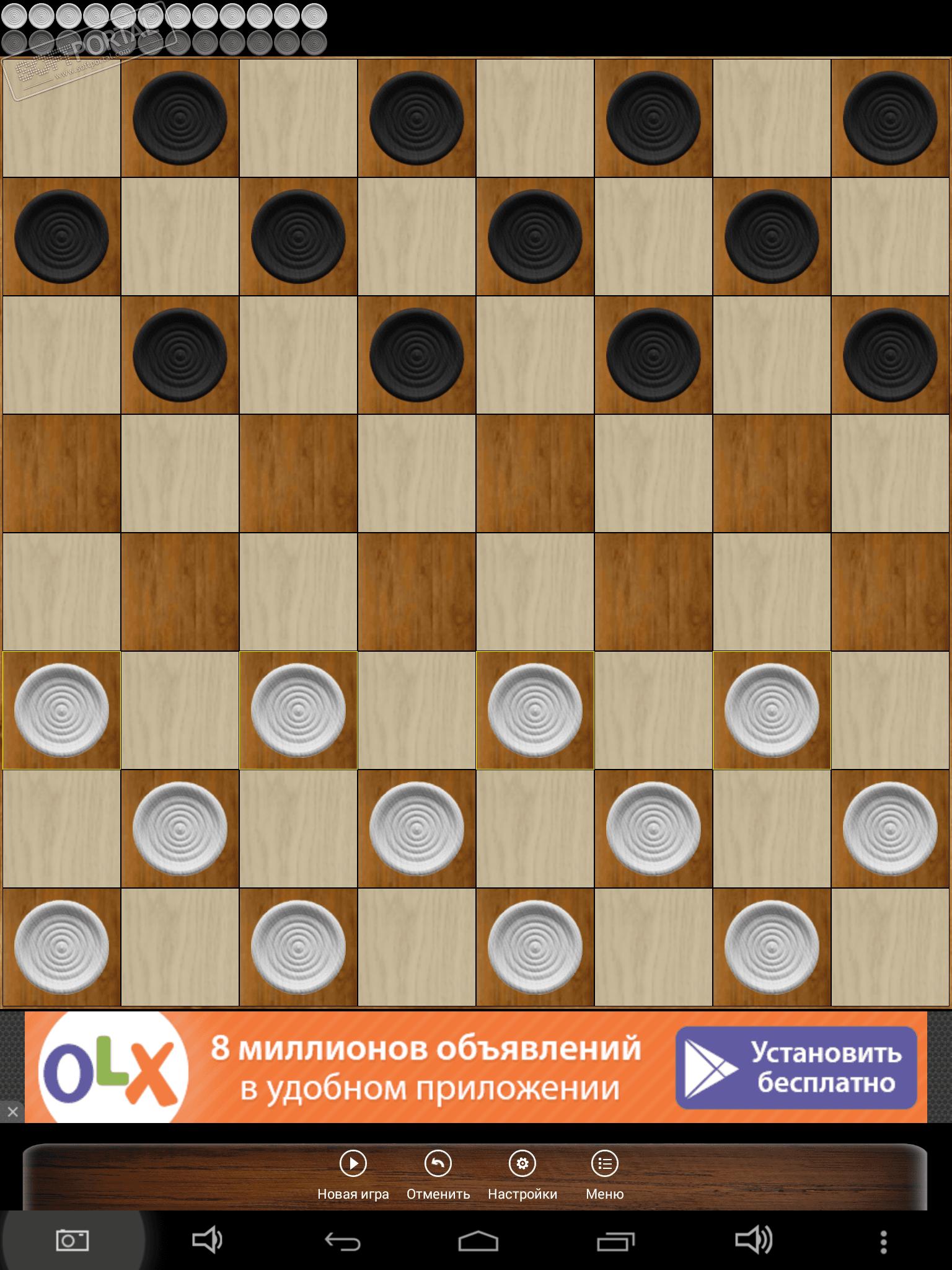 Русские стрип-шашки скачать бесплатно обзор игры скриншоты с.