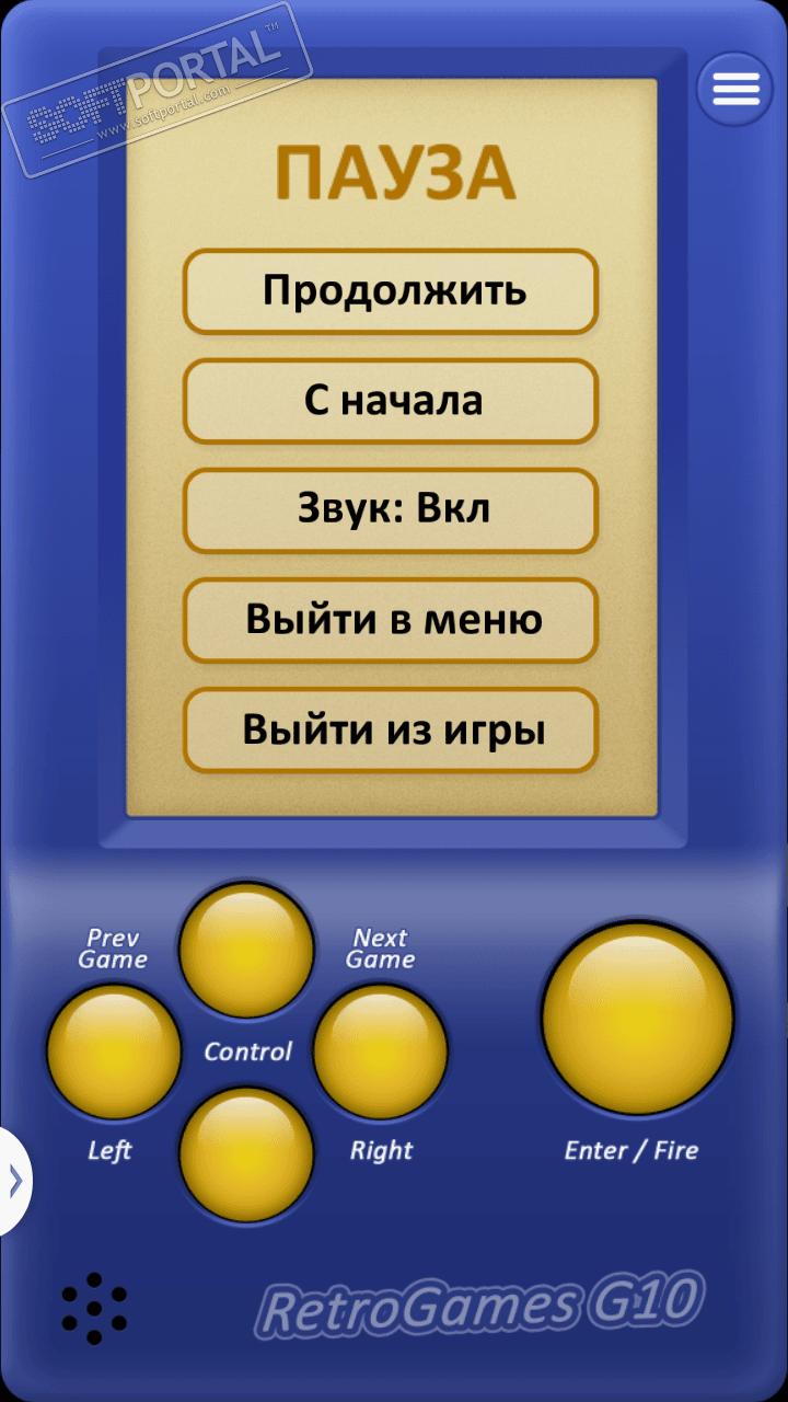 Ретро игры для Android: 33 повода почувствовать …