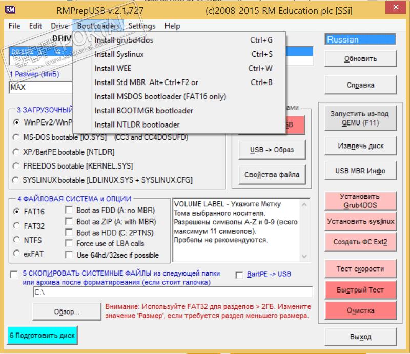 Скачать торрент easy2boot 1. 90 + rmprepusb 2. 1. 734 [2017,multi/ru] 0.