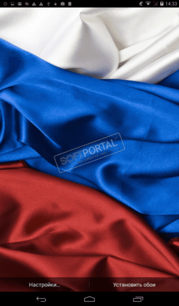 Скачать бесплатно обои герб россии для андроид
