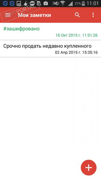 Ютуб apk без гугла