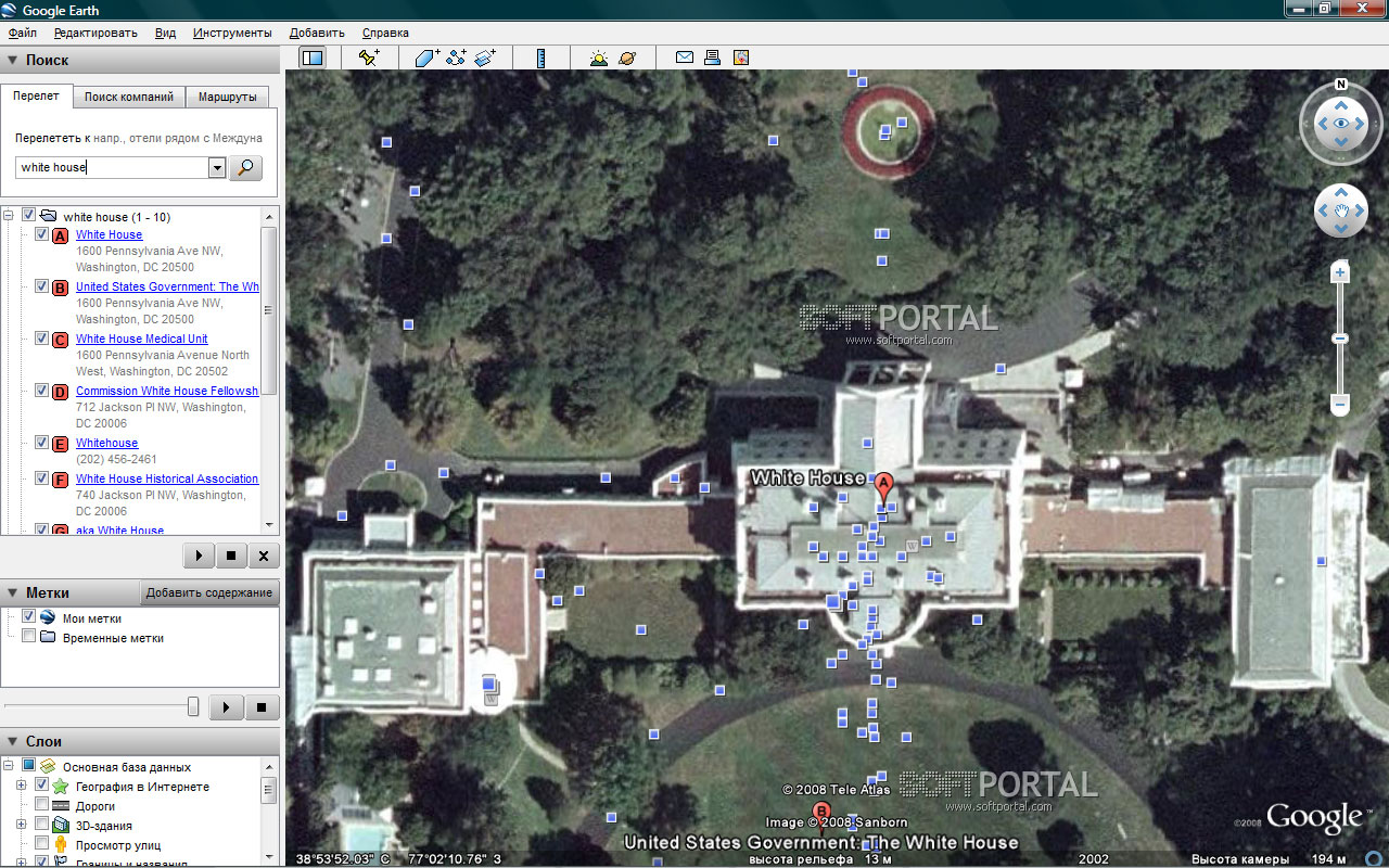 Google Earth 5.1.7894.7252 Free