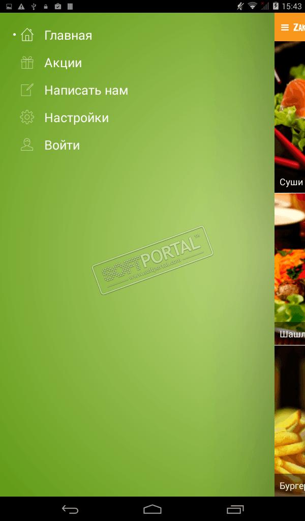 Топ самых вкусных салатов рецепты