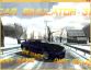 скачать Car Simulator 3D