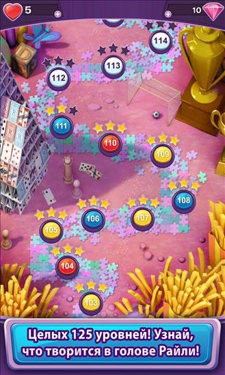 Головоломка шарики за ролики играть онлайн о