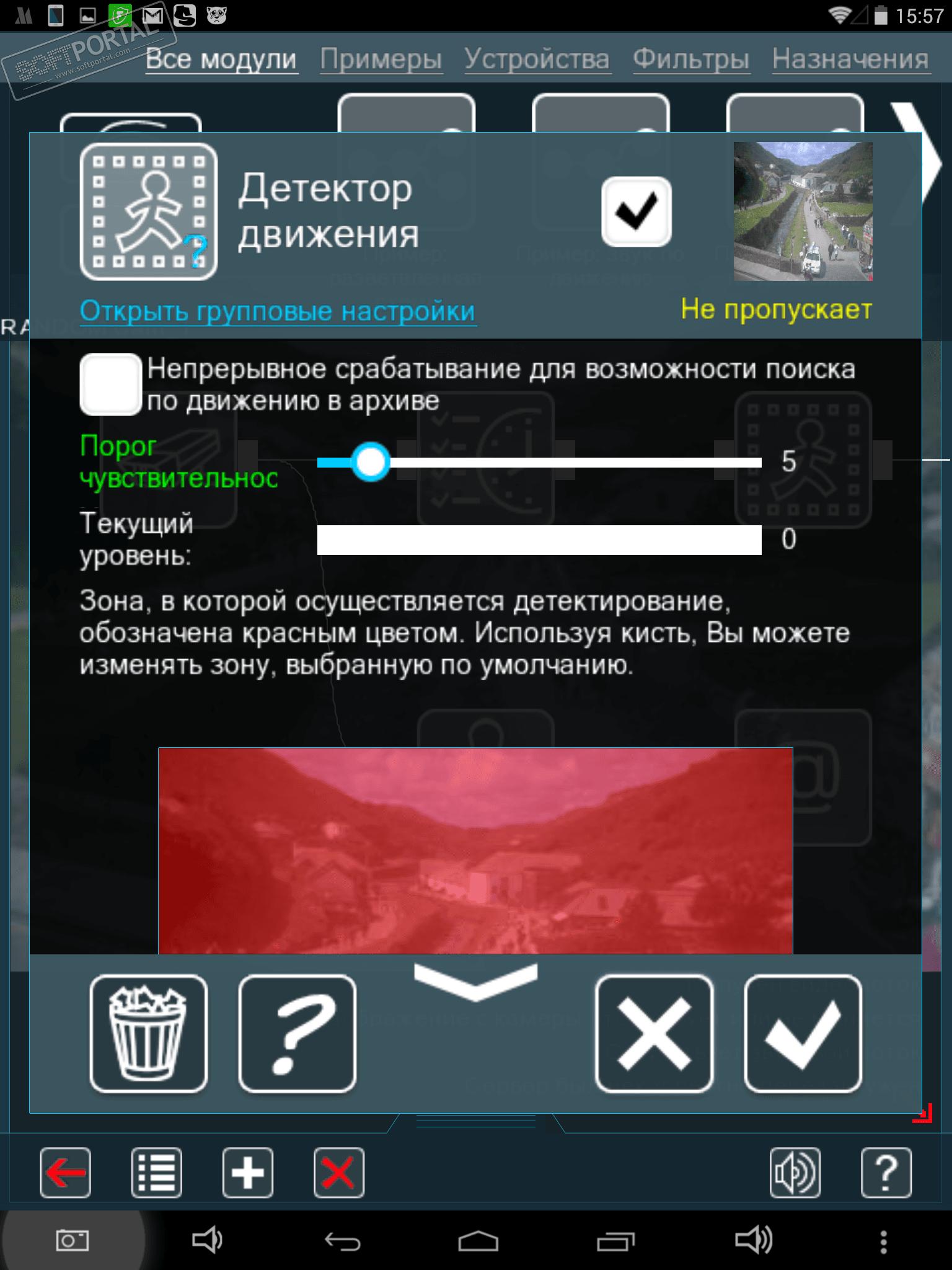 Xeoma - скачать бесплатно Xeoma 18 11 21 для Android