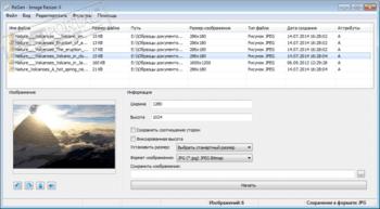 Программа для Изменения Формата Фотографий