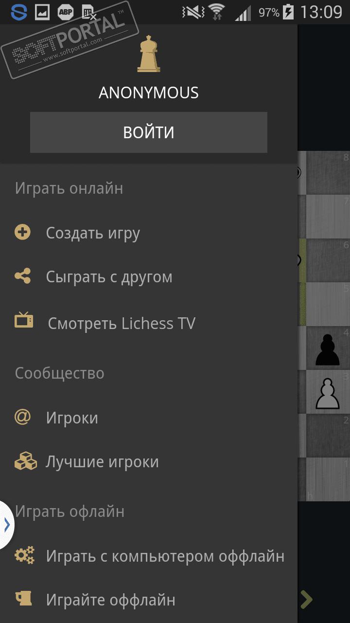 Скачать 3D Шахматы - apkgk.com