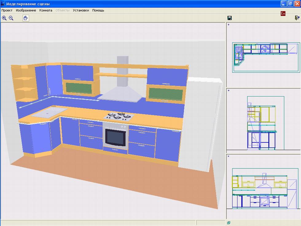 3D Suite Мебельный салон - Программа проектирования интерьеров кухонь