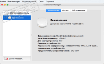 Скачать Tuxera Ntfs For Mac Russian Torrent - фото 10