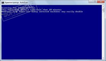 Combofix для Windows 7 скачать