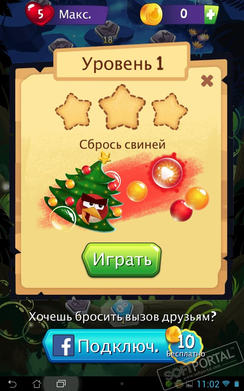Angry Birds POP Bubble Shooter 3.41.1 для Android