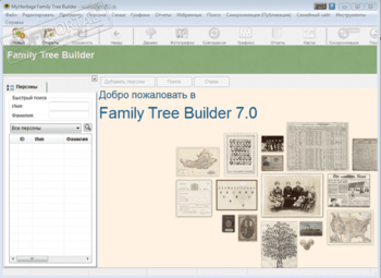 Myheritage Family Tree Builder 7 Crack