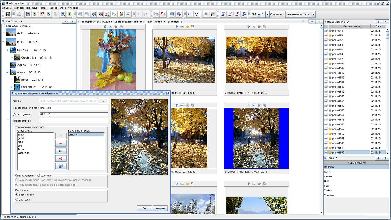Programma per modificare immagini e foto gratis 14
