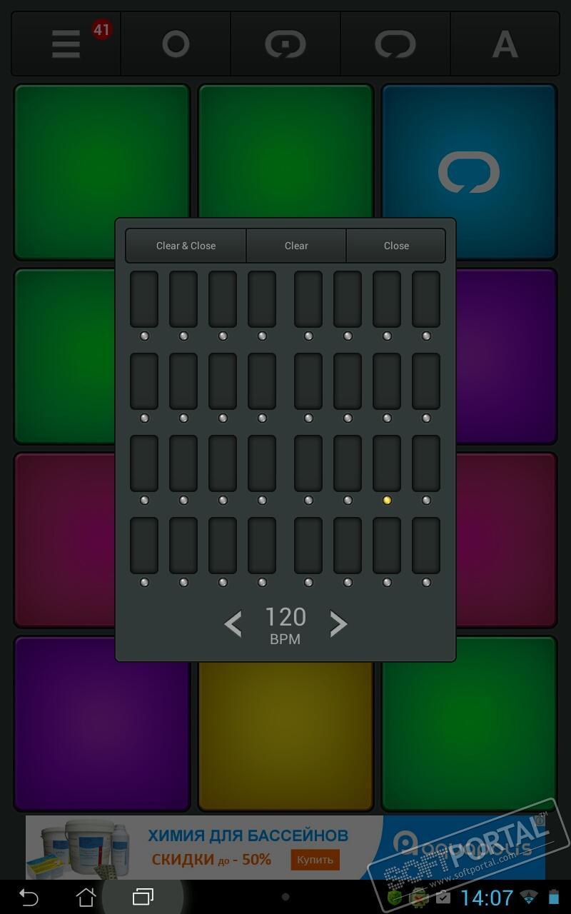 drum pad machine drum pad machine 1 3 6 android. Black Bedroom Furniture Sets. Home Design Ideas