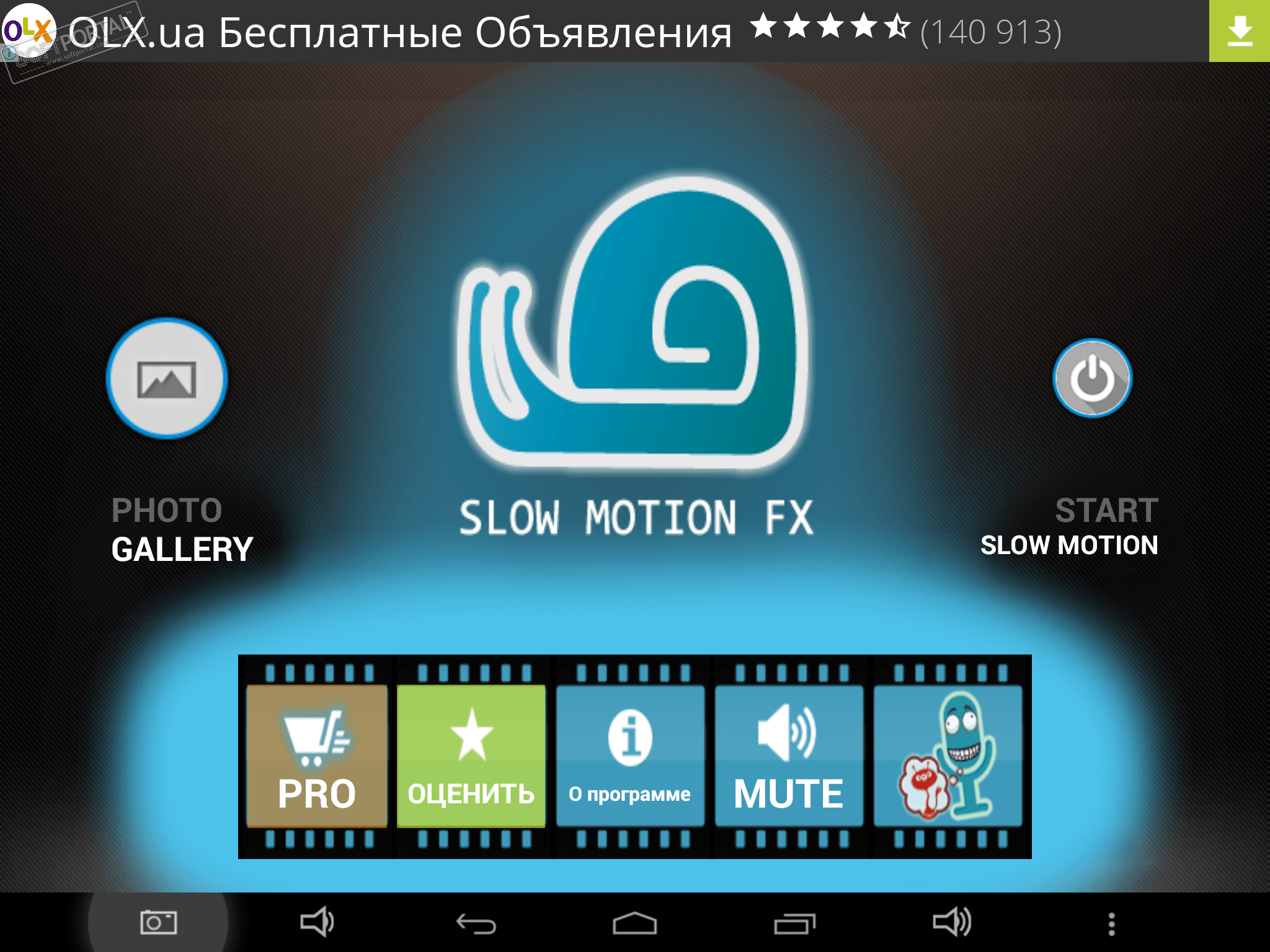 Slow motion video fx скачать бесплатно slow motion video fx 1. 0.
