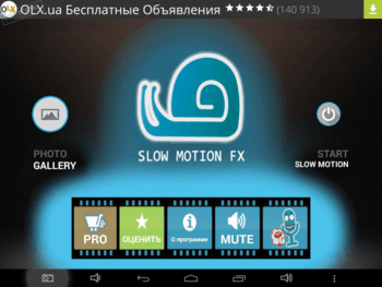 Скачать slow motion video fx app android: приложения.