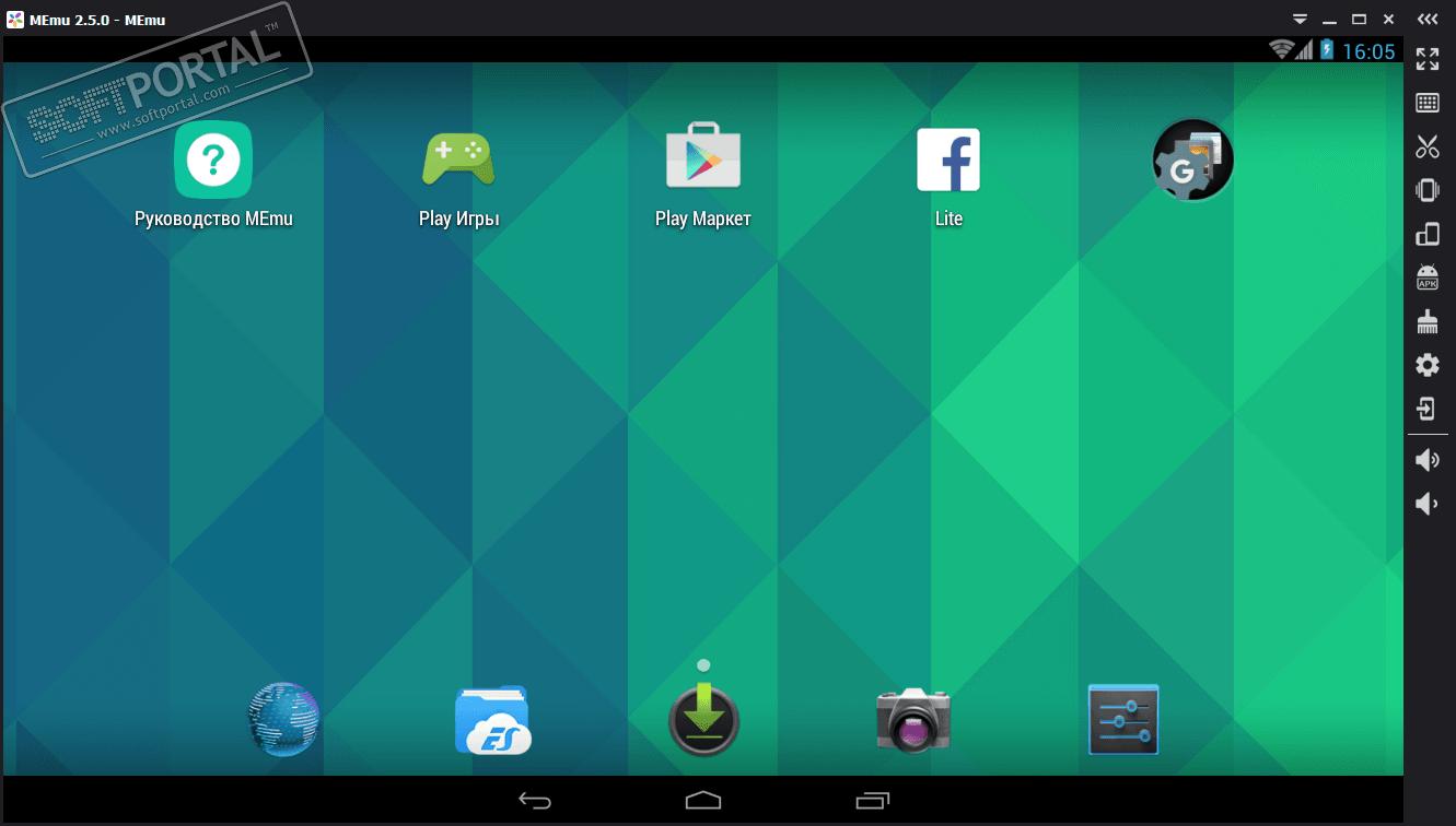 скачать бесплатно датчик расположения windows 7