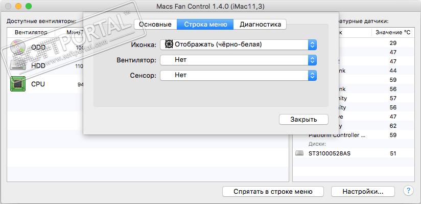 Macs Fan Control - скачать бесплатно Macs Fan Control 1 4 12