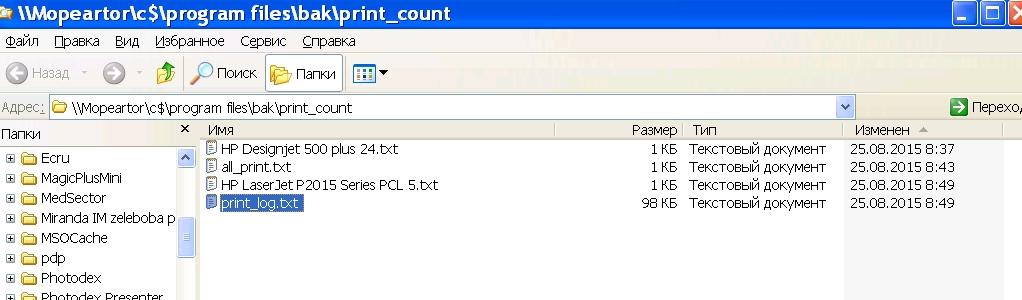 Print_count