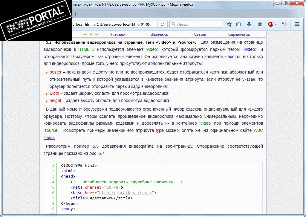 You 2019ll find following sections: js basics, js menu, js tools, etc
