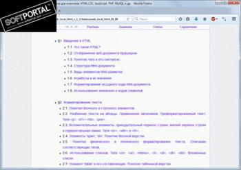 Языки и системы программирования190