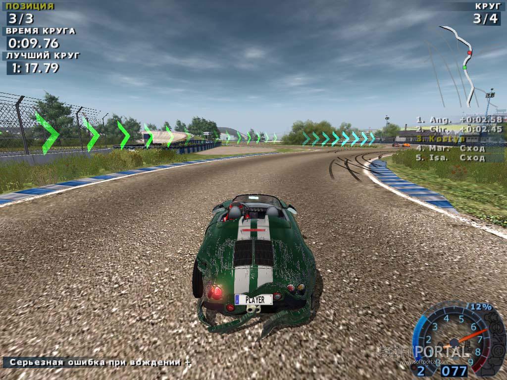 World racing 2 торрент - фото 11