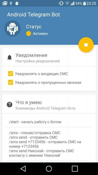 Remote Bot for Telegram 1.9.38 для Android