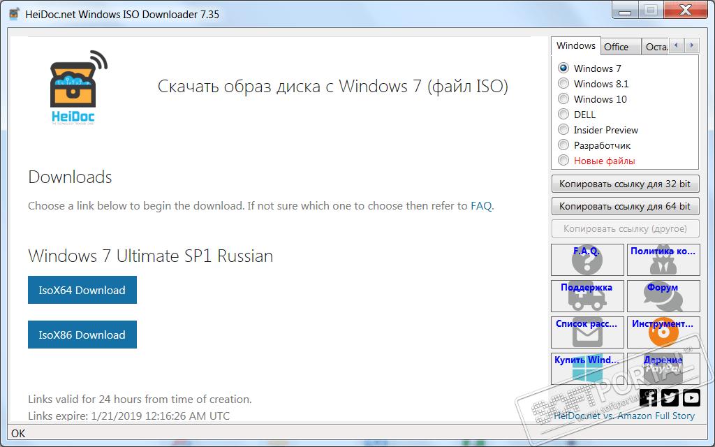Скачать программу виндоза скачать программу для чтения любых форматов