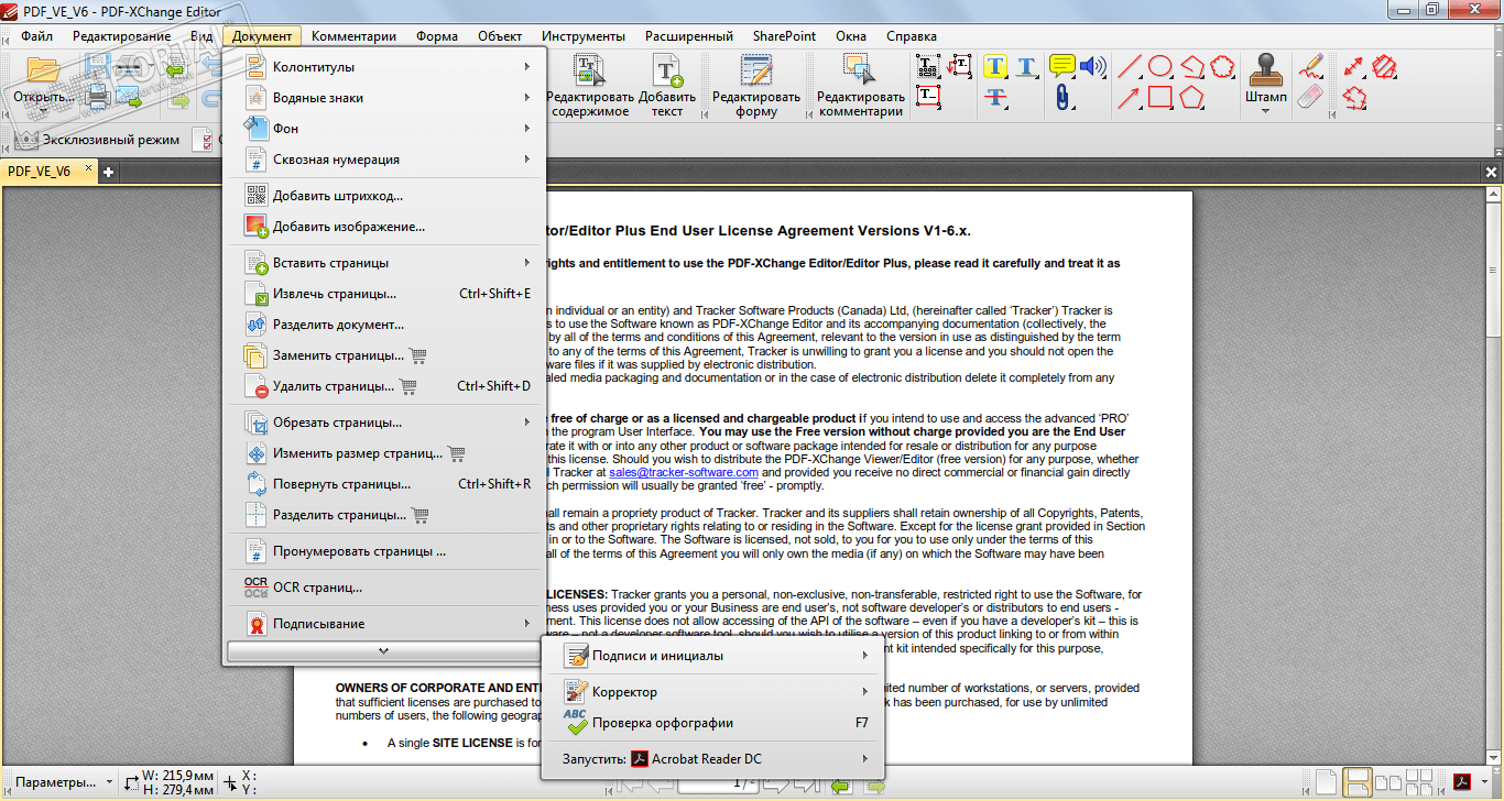 pdf xchange editor 7.0.326.1 license key