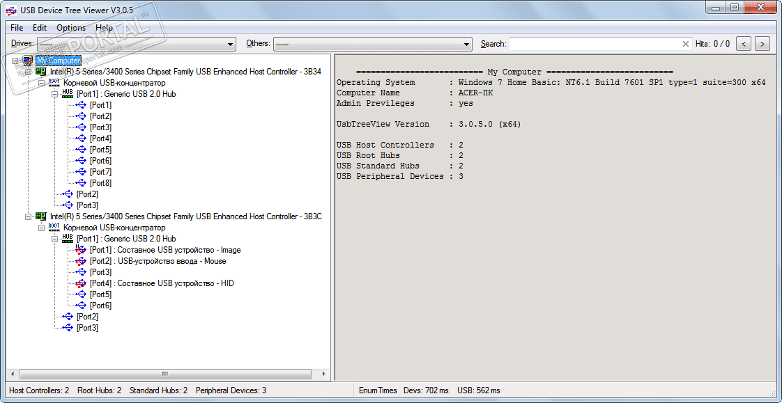 USB Device Tree Viewer - скачать бесплатно USB Device Tree