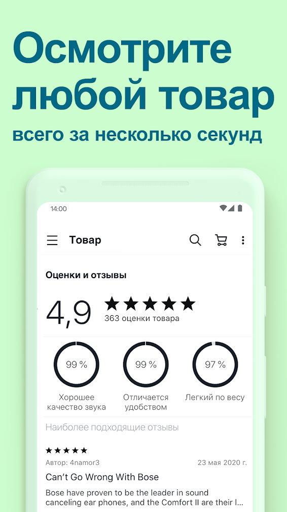 Программа для ebay на русском скачать бесплатно