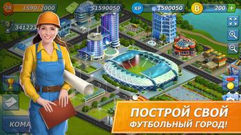 Игры онлайн играть казино