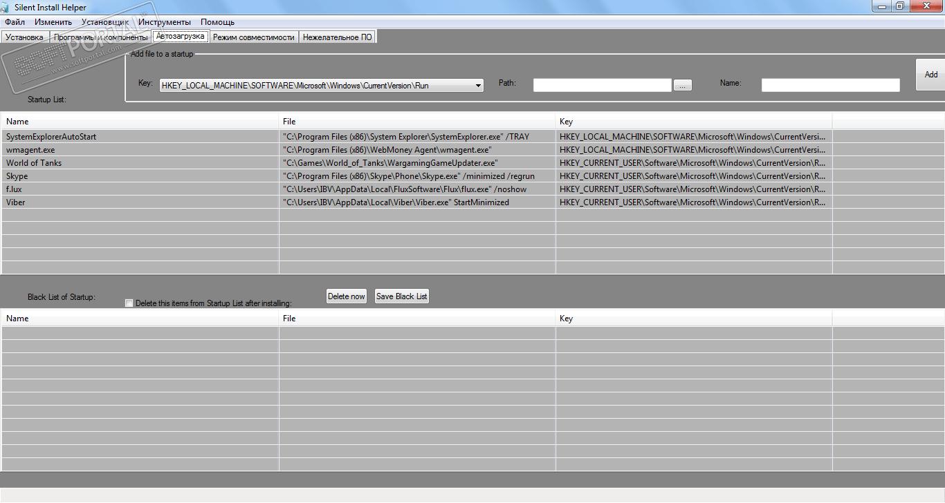 7z Setup Sfx Silent Install Parameters - formulasoup