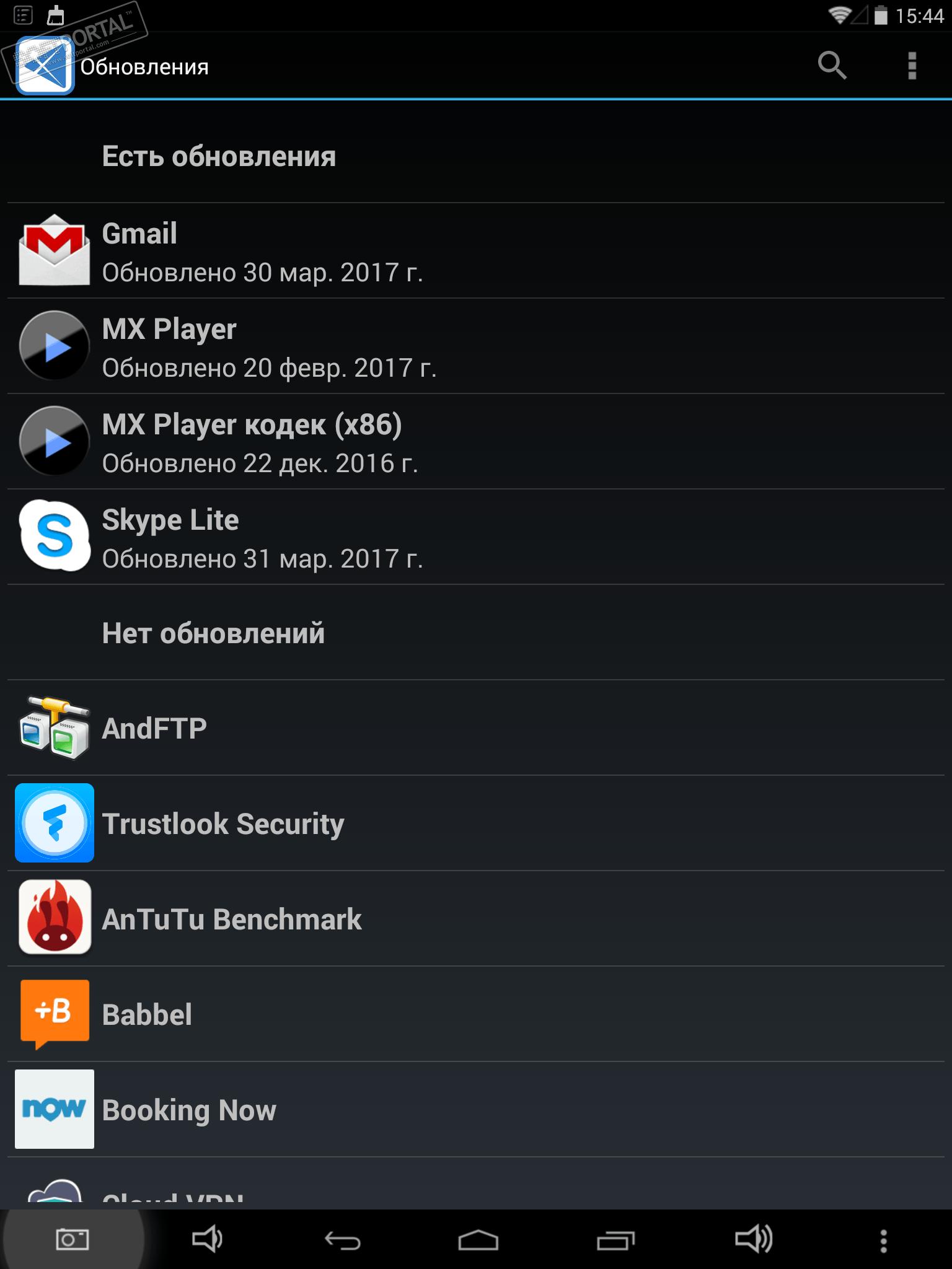 Yalp Store - скачать бесплатно Yalp Store 0 42 для Android
