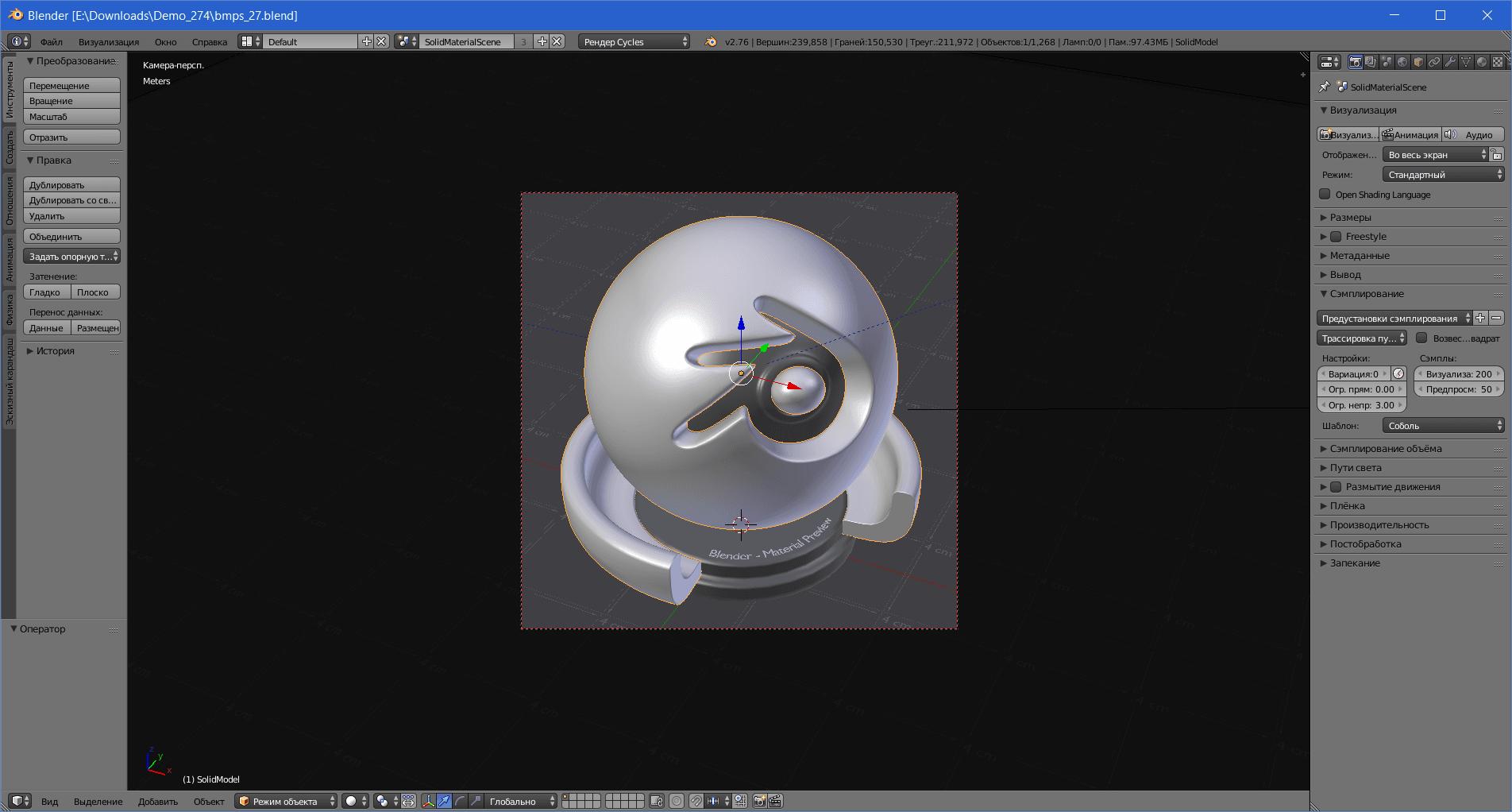 Скачать программу 3d на компьютер через торрент