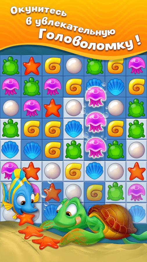 Fishdom 2.20.10 для Android