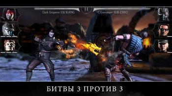 MORTAL KOMBAT X скриншот № 1