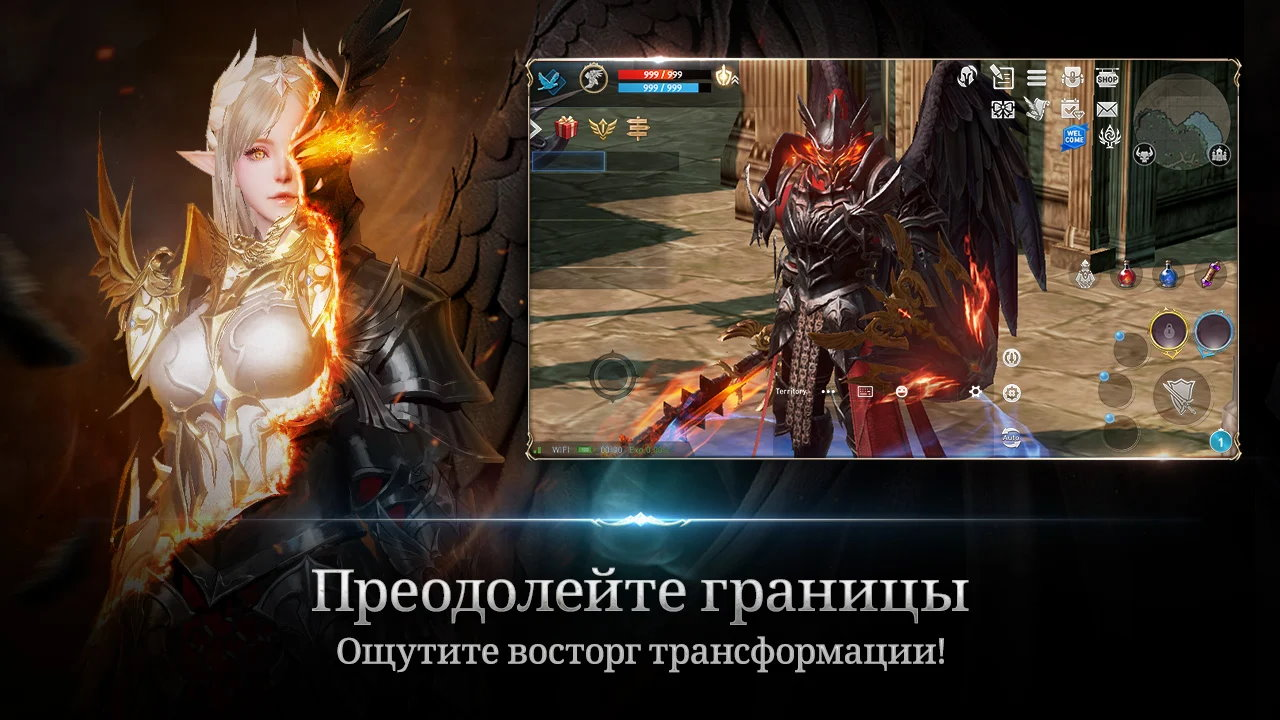 Lineage 2: Revolution 1.04.16 для Android