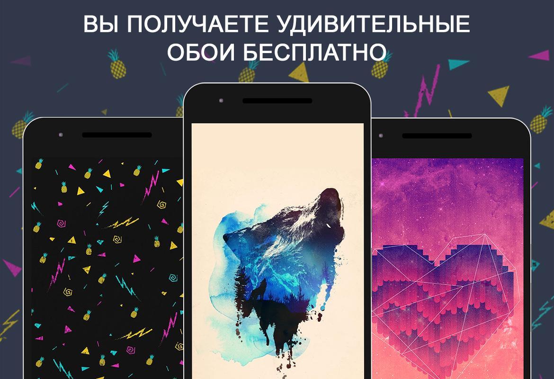 картинки планшетов больше телефонов