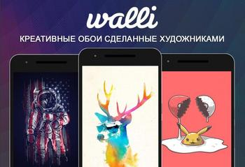 Walli Wallpapers