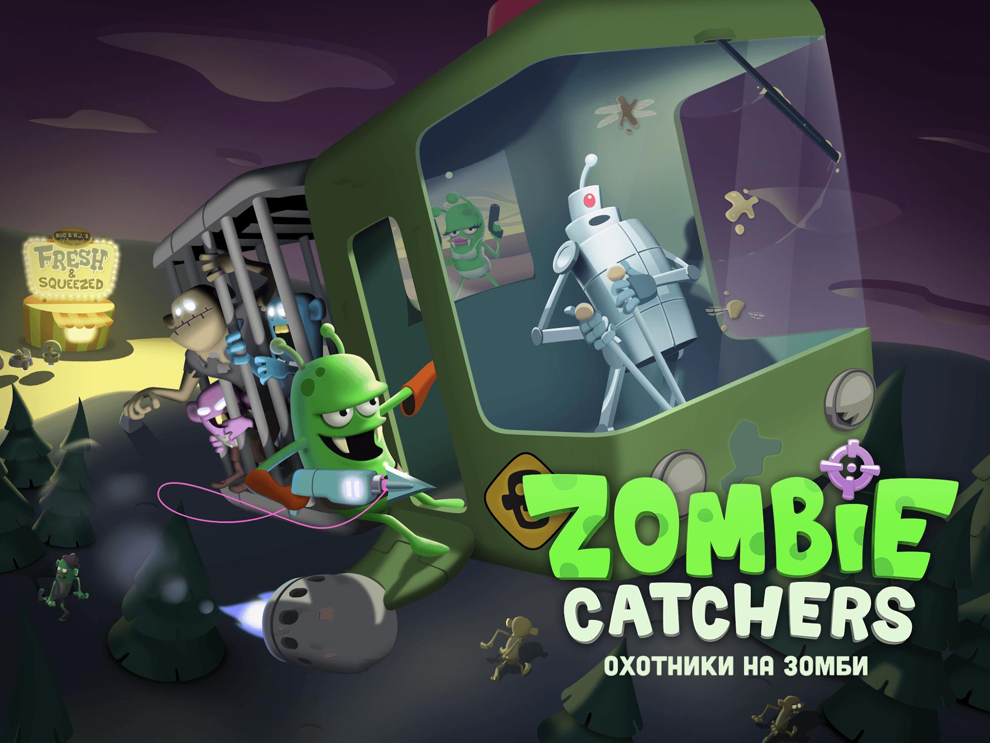 Zombie Catchers 1.0.27 для Android