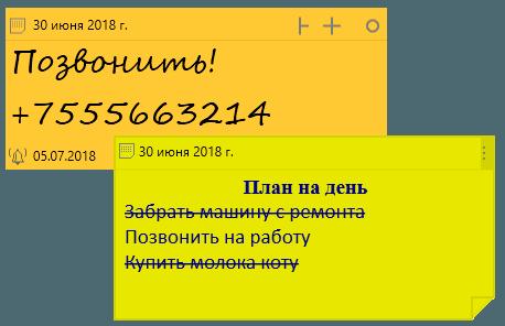 YellowpileXXL
