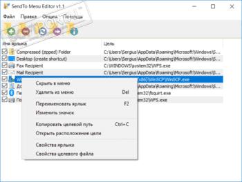 программа антивирус для компьютера скачать