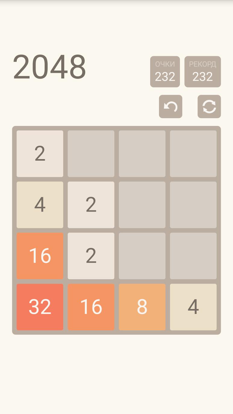 2048 2.1 для Android
