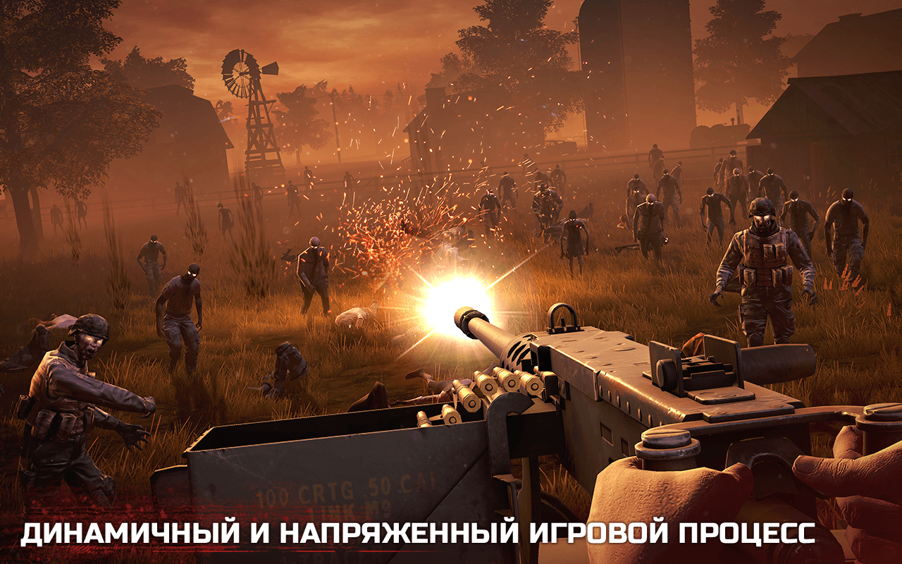 Into the Dead 2 1.13.0 для Android