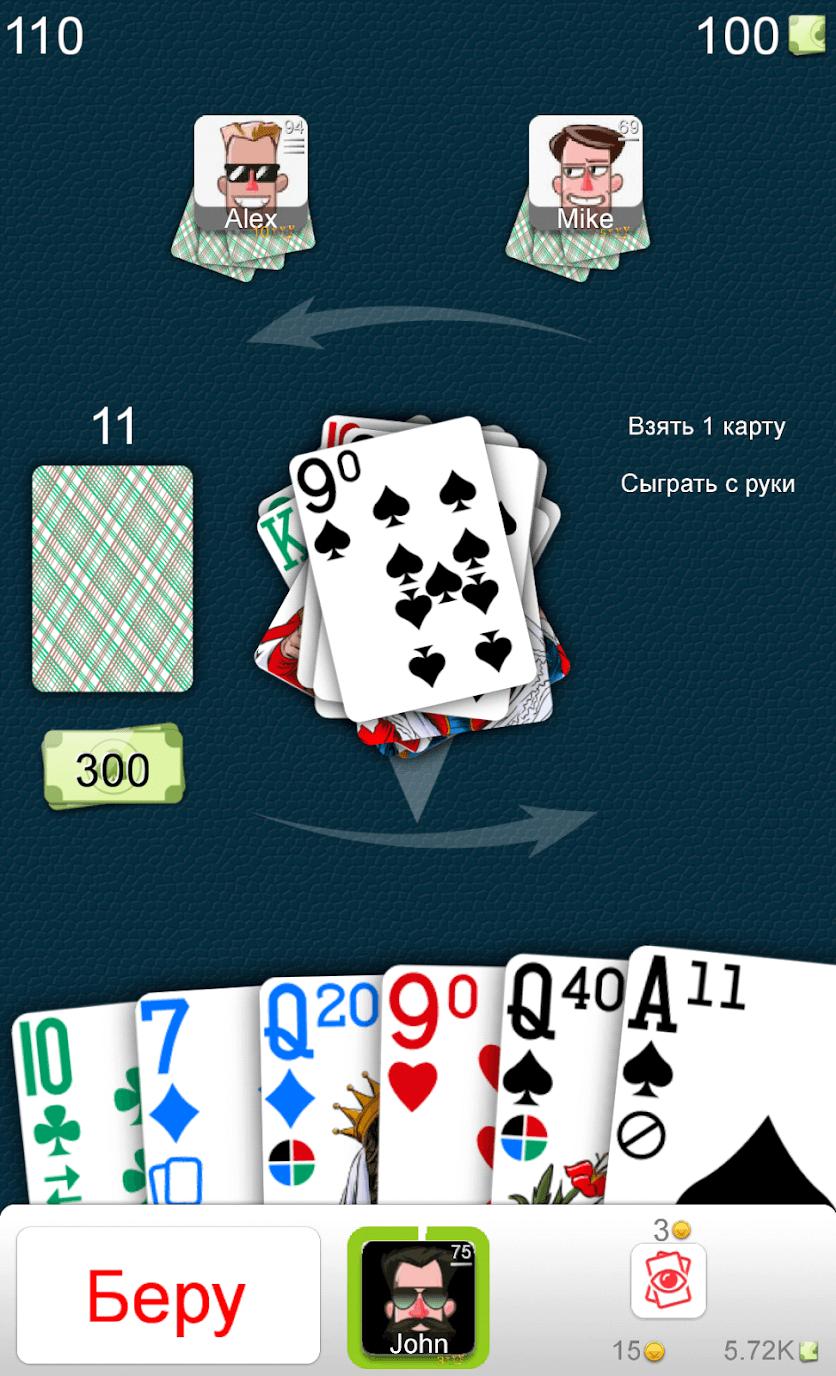 101 игра в карты играть онлайн бесплатно без регистрации карты игральные покер играть